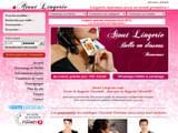 Boutiques en ligne Lingerie : Atout Lingerie