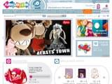 Boutiques en ligne Jeux et jouets : Au bois joli