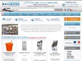 Boutiques en ligne Gastronomie et Alimentation : Bacchus Equipements Restauration Cuisines Professionnelles