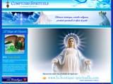 Boutiques en ligne Ésotérisme : Comptoirs Spirituels