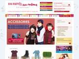 Boutiques en ligne Enfant : Du pareil au même