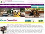 Boutiques en ligne Chaussures : La Botte Chantilly