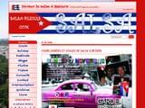 Cours de salsa Hérault 34 à Montpellier, Beziers, Sete, Lunel, Agde ... : COURS DE SALSA CUBAINE ET RUEDA à BEZIERS