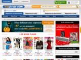 Boutiques en ligne Actualités et médias : Viapresse.com